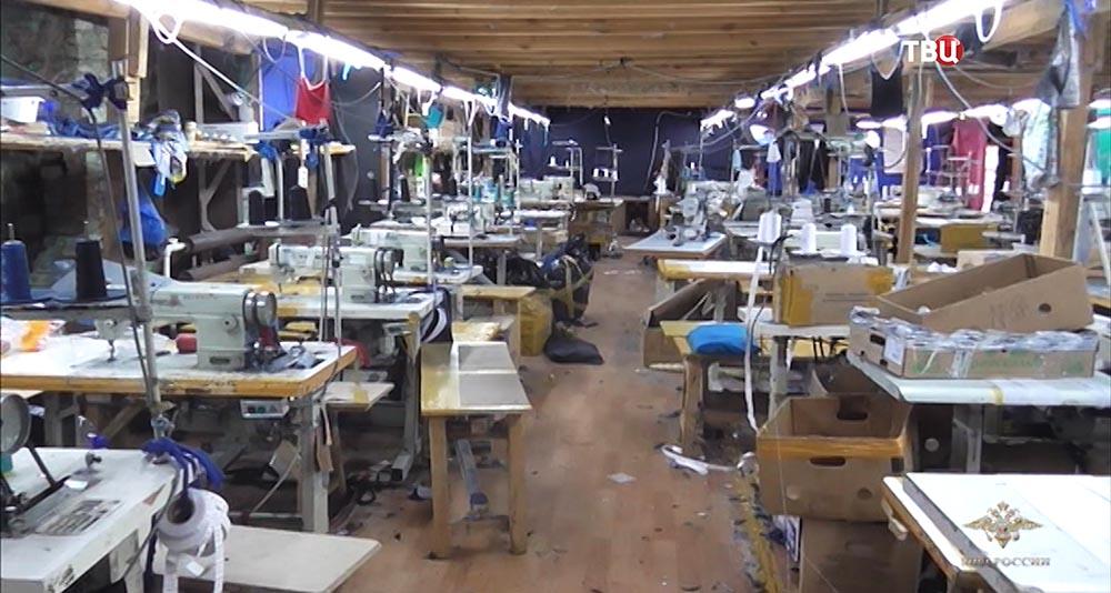 Цех по производству одежды