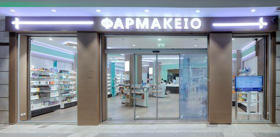 Документы необходимые для открытия аптеки