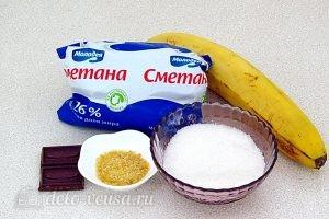 Десерт банановый с желатином