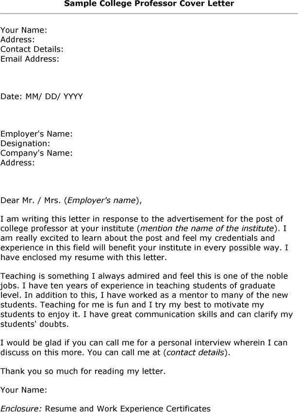 Adjunct professor cover letter example