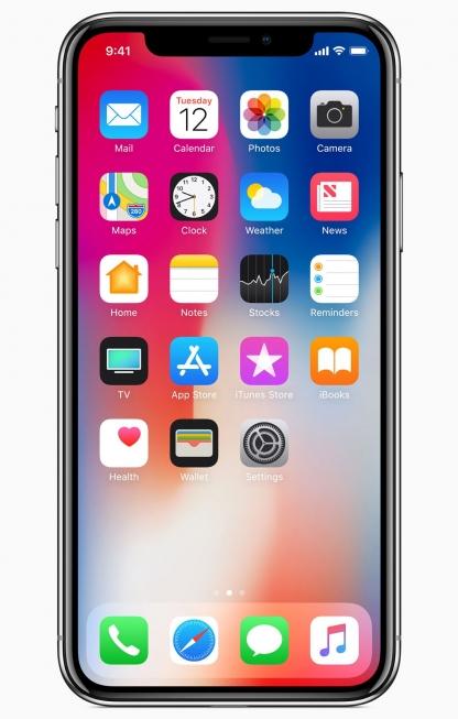 Цена iPhone X, iPhone 8 и iPhone 8 Plus