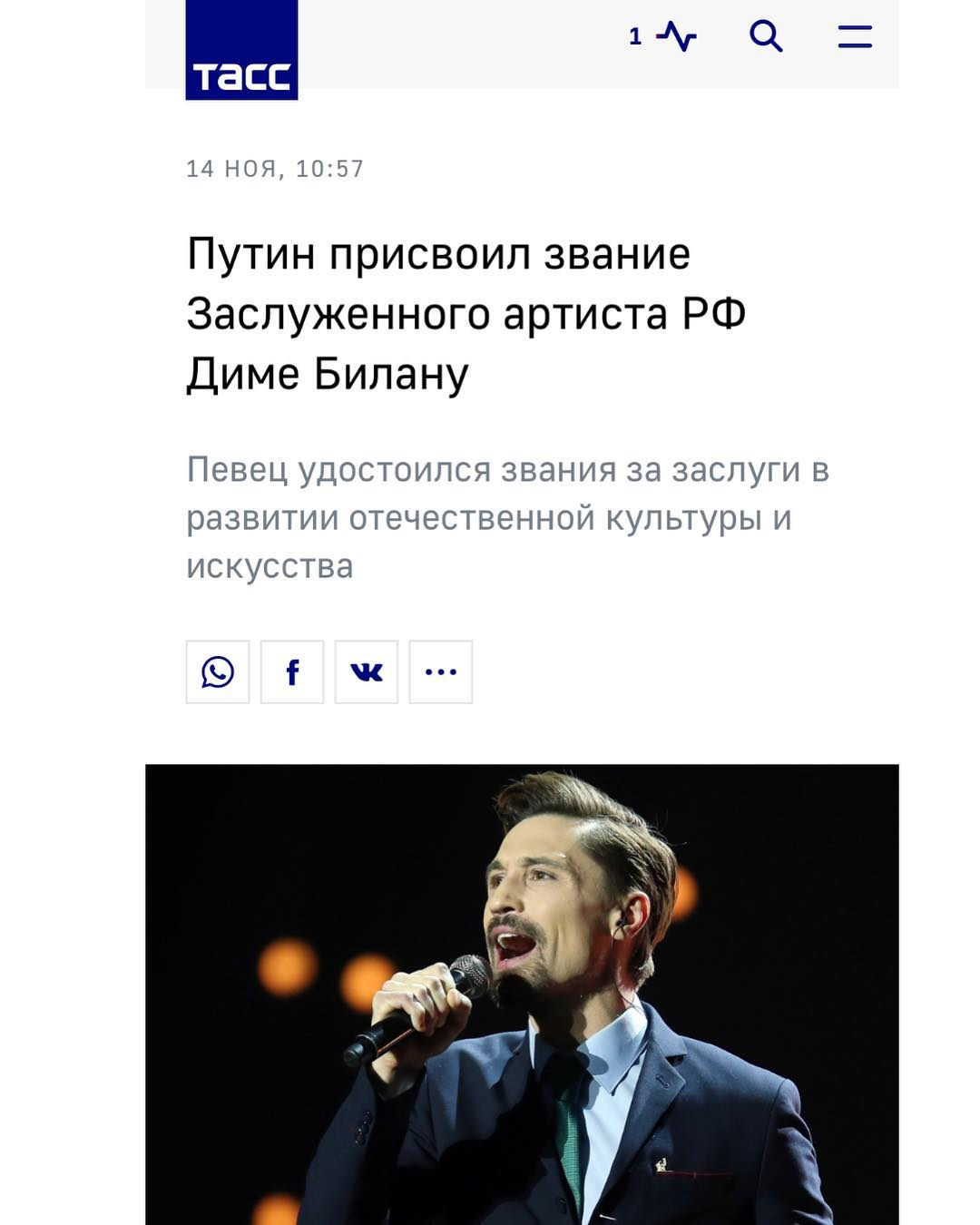 Яна рудковская инстаграм официальный сайт фото