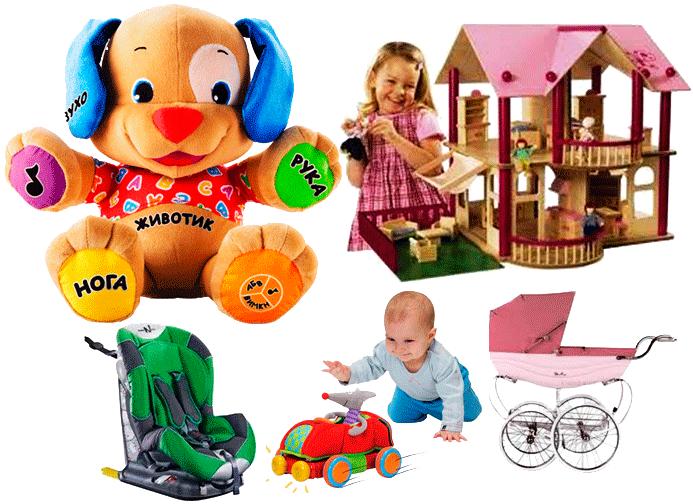 Ассортимент детских товаров