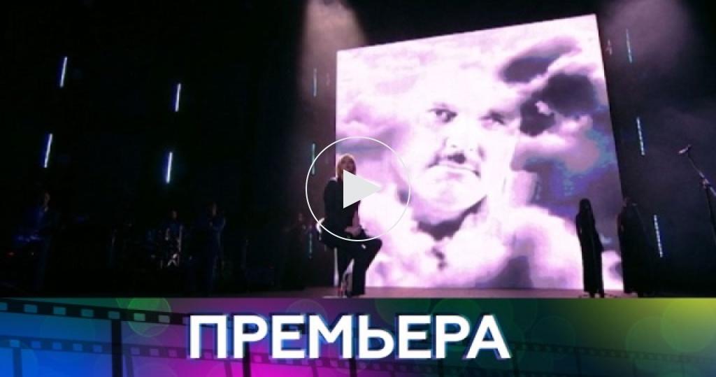 Концерт всех звезд российской эстрады