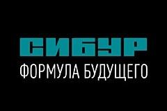 Козлов алексей юрьевич сибур чей сын