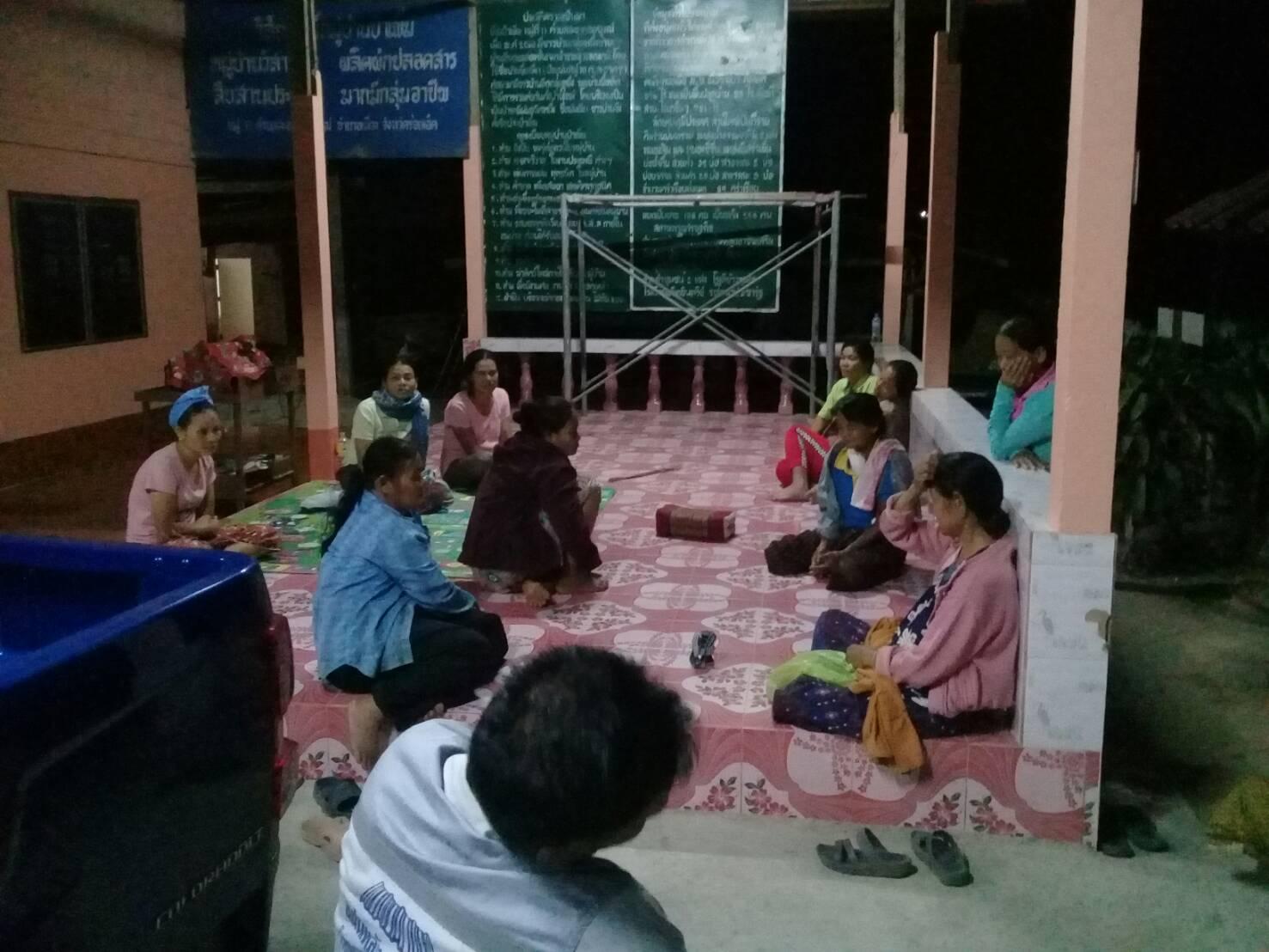 ประชุมหมู่บ้านเพื่อวางแผนทำบุญข้าวจี้ ประจำปี วันที่ 27 มกราคม 2563 ณ ที่ทำการผู้ใหญ่บ้าน บ้านป่าเพิ่ม หมู่ที่ 11 วันที่ 22 มกราคม 2563 เวลา 21.00 น.