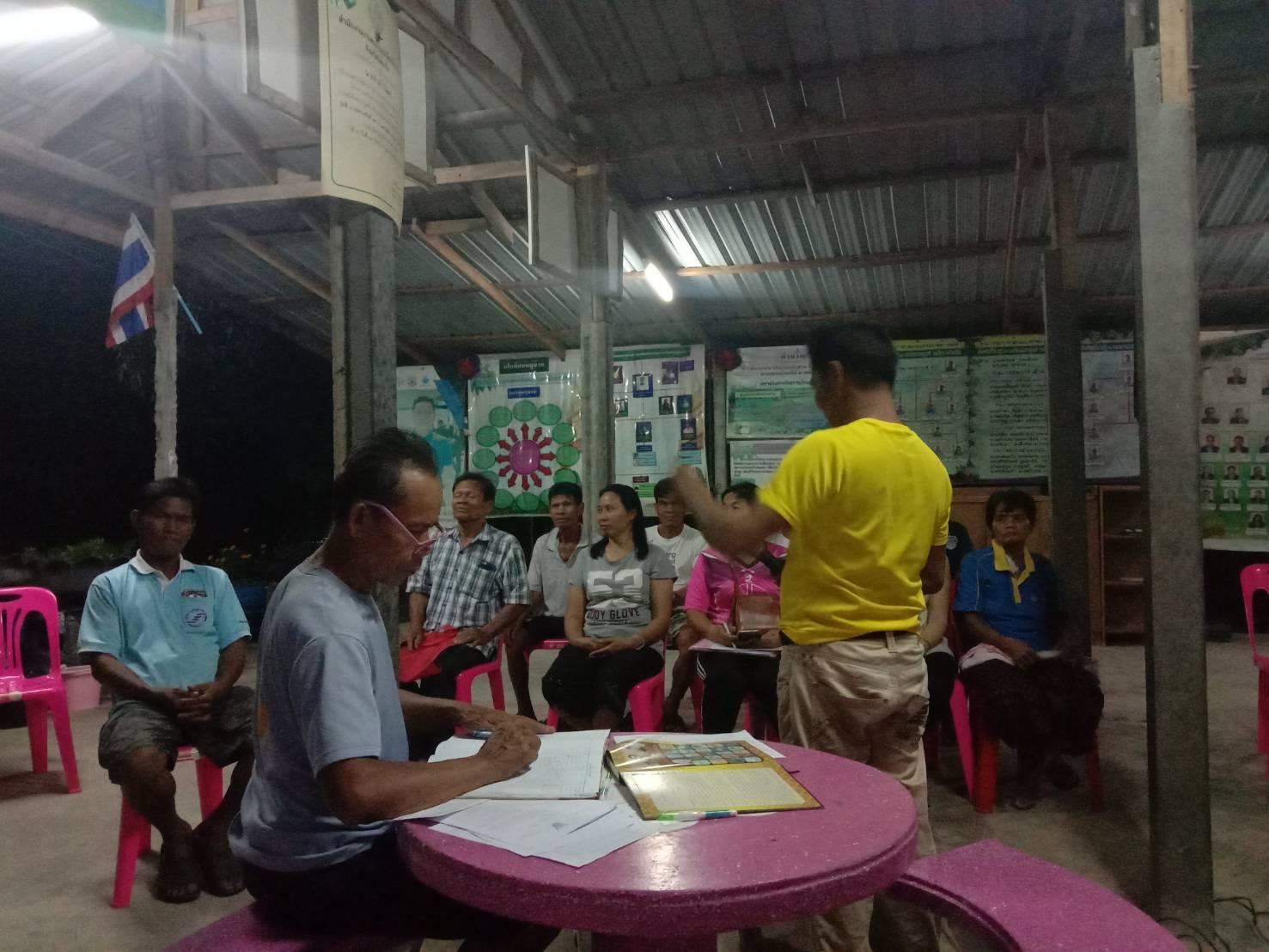ประชุมคณะกรรมการหมู่บ้าน วันที่ 17 มีนาคม 2563 ณ ที่ทำการผู้ใหญ่บ้าน