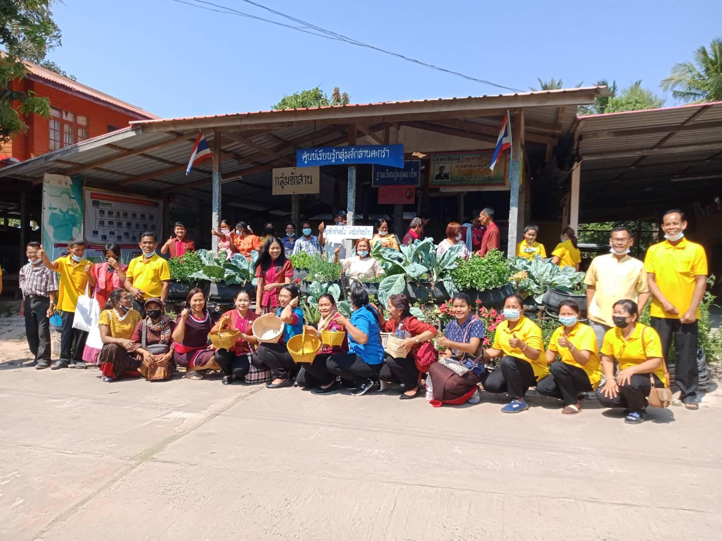 ยินดีต้อนรับพี่น้องจังหวัดบุรีรัมย์ ศึกษาดูงานศูนย์จัดการกองทุนฯ บ้านป่าเพิ่ม หมู่ 11