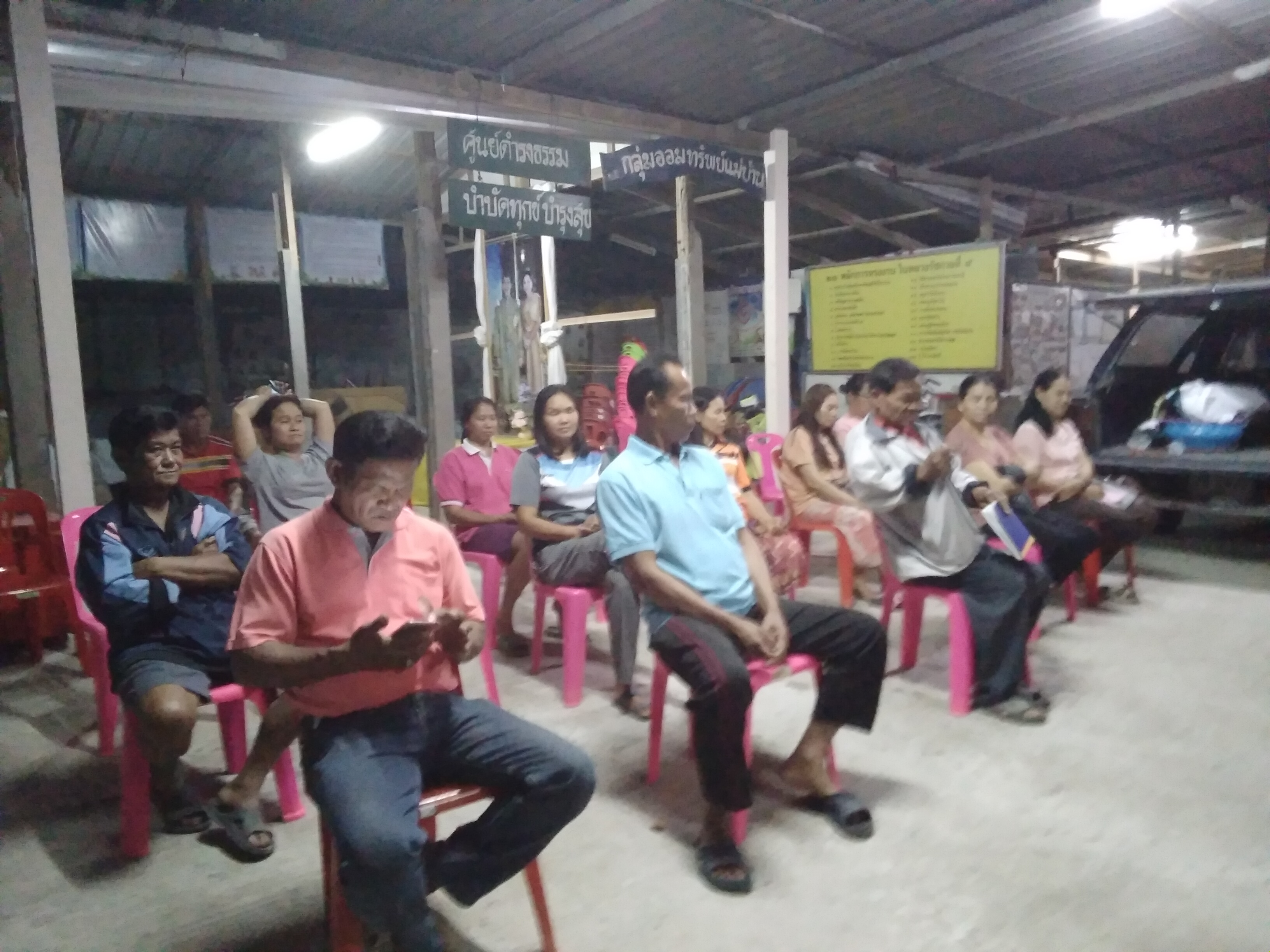 ประชุมประจำเดือน ณ ที่ทำการผู้ใหญ่บ้าน บ้านป่าเพิ่ม หมู่ ๑๑