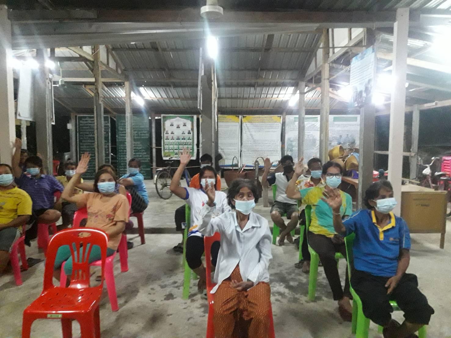 ประชุมตั้งศูนย์พักคอยผู้ป่วยโควิด ณ ที่ทำการผู้ใหญ่บ้านป่าเพิ่ม หมู่ 11