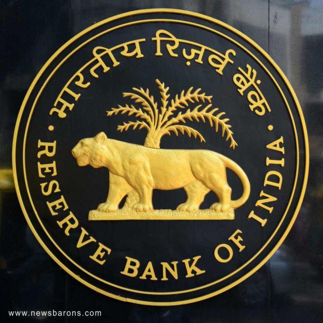 RBI Policy Finance, RBI Monetary Policy Business News, RBI Finance News