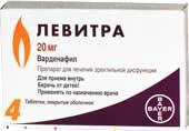 хоть таблетки «Левитры» и являются недорогими, но после приема способны вызвать массу неприятных побочек у мужчины