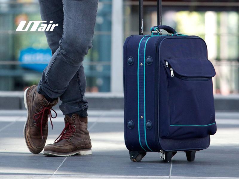 Перевозка багажа ютэйр