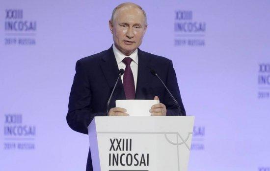 Новости украина россия