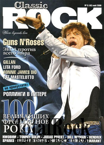 Classic ROCK 5 (46) 2006