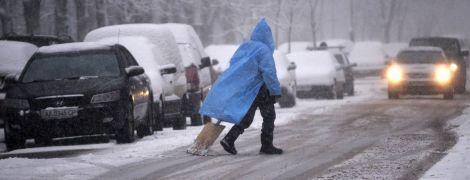 Мокрый снег с дождем и гололедица. Синоптики обнародовали прогноз погоды до конца недели