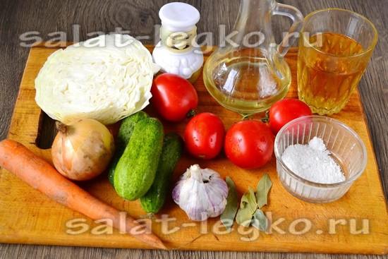 Ингредиенты для приготовления салата из капусты, огурцов и помидоров на зиму