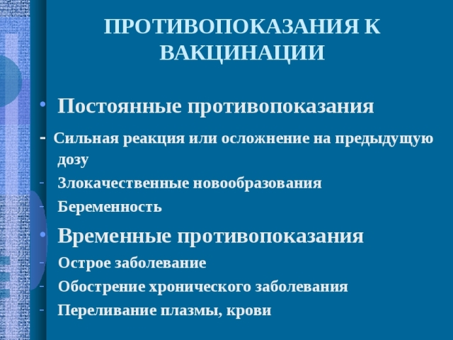 Костинов михаил петрович врач аллерголог иммунолог