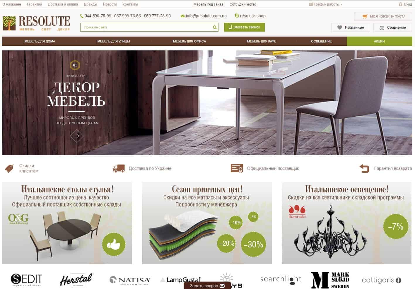 Идея для дома интернет магазин