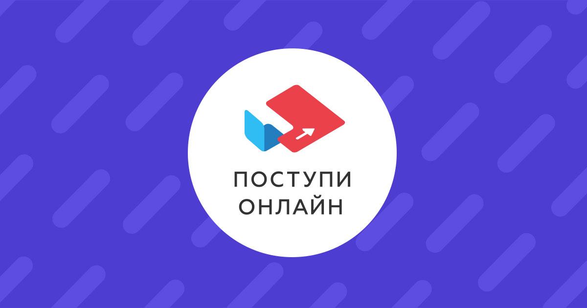 Ярославль школа редких профессий сайт
