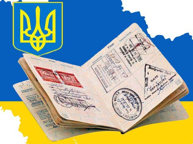 Приглашение с украины в россию