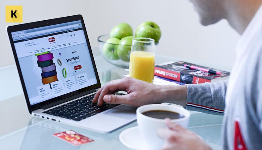 Создание интернет магазина для бизнеса