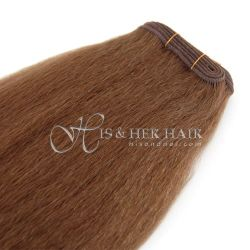 Cuticle®  - Machine Weft Kinky Straight