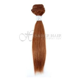 SALE - Regular - Machine Weft Silky Straight