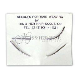 Needle - 2  pcs