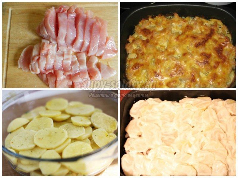 Куриная грудка с картошкой сметаной и сыром в духовке