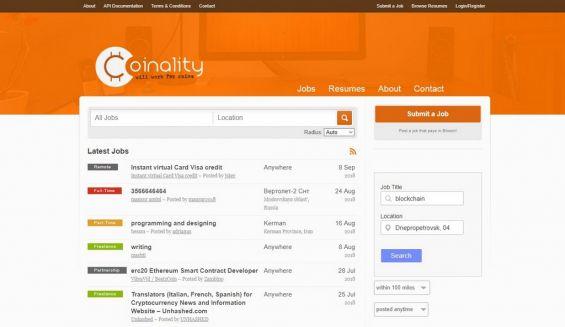 Сайт coinality.com, на котором можно выполнять заказы за Эфир