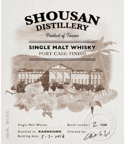 Shousan Whisky Label Close Up