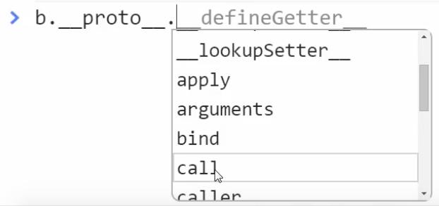 function prototype 2