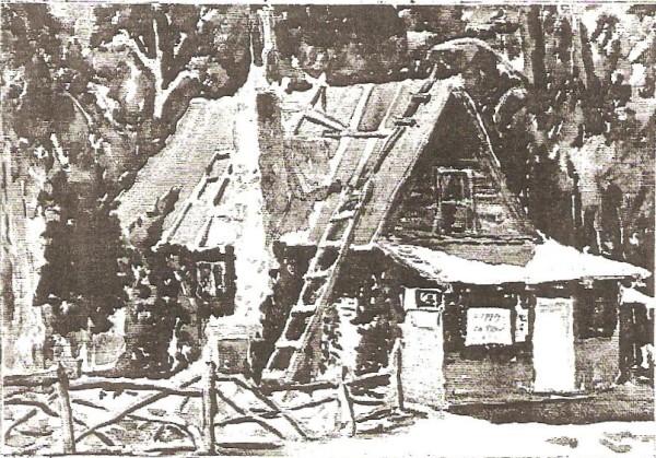 Stewart Home at Aspen Grove
