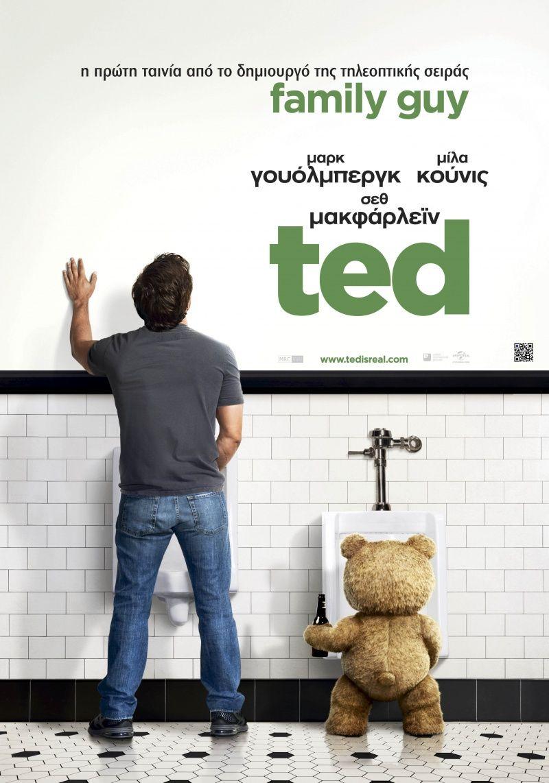 Тедди мишка смотреть онлайн