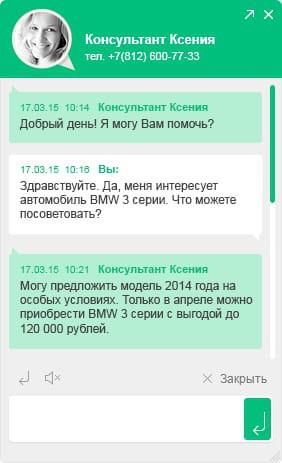 Виджет Onicon