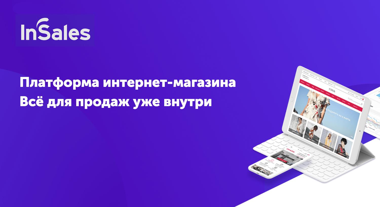 Создание нового интернет магазина