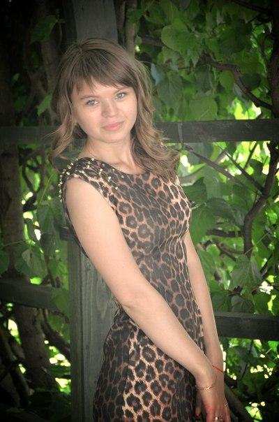 Екатерина викторовна федулова 1990