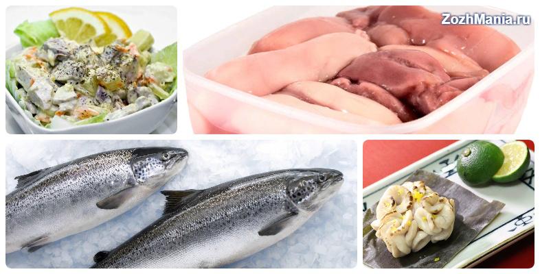 Молоки лососевых рыб польза и вред приготовление