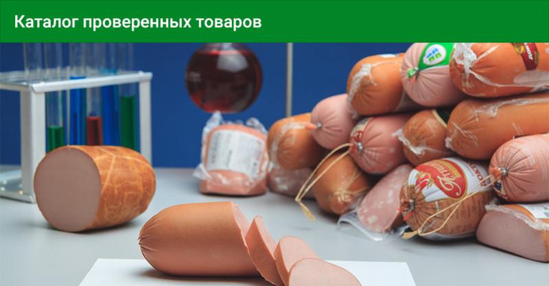 Колбасные производители