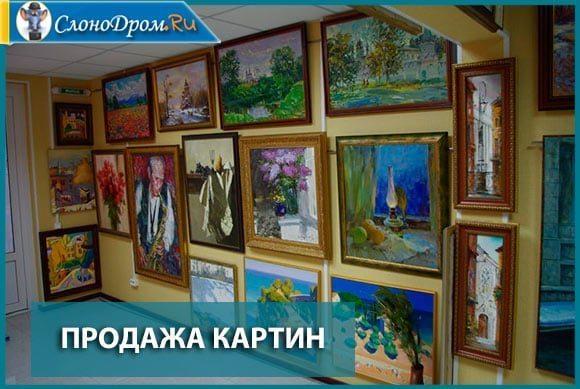 Бизнес на картинах