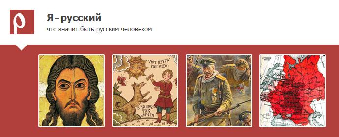 Обзывательство на старорусском