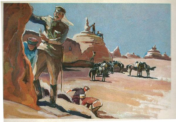 Открытка из комплекта «Русские путешественники и мореплаватели». П.К.Козлов