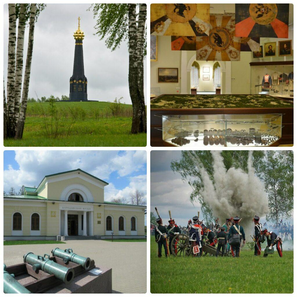 Необычные места московской области