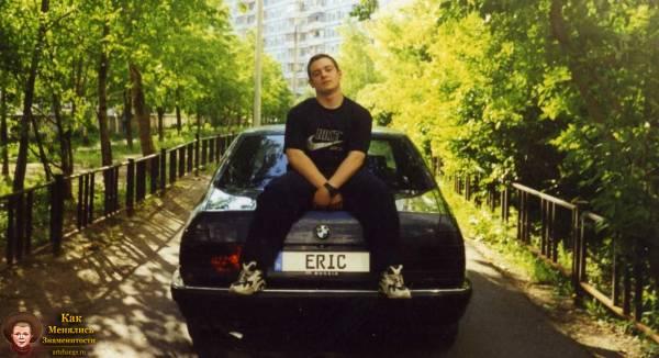 Эрик Давидыч (Китуашвили) в молодости на BMW