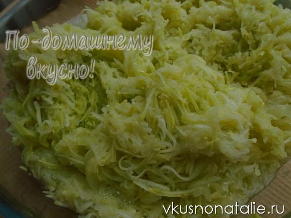 варенье из кабачков с курагой пошаговый рецепт