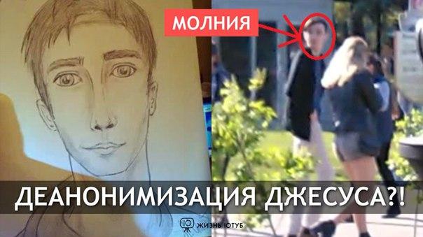 Олег второй вк