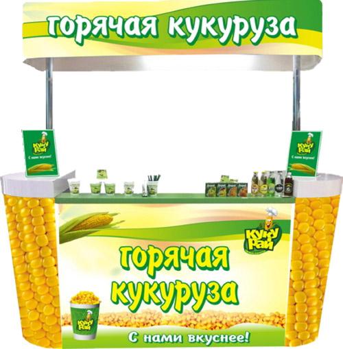 Продать кукуруза