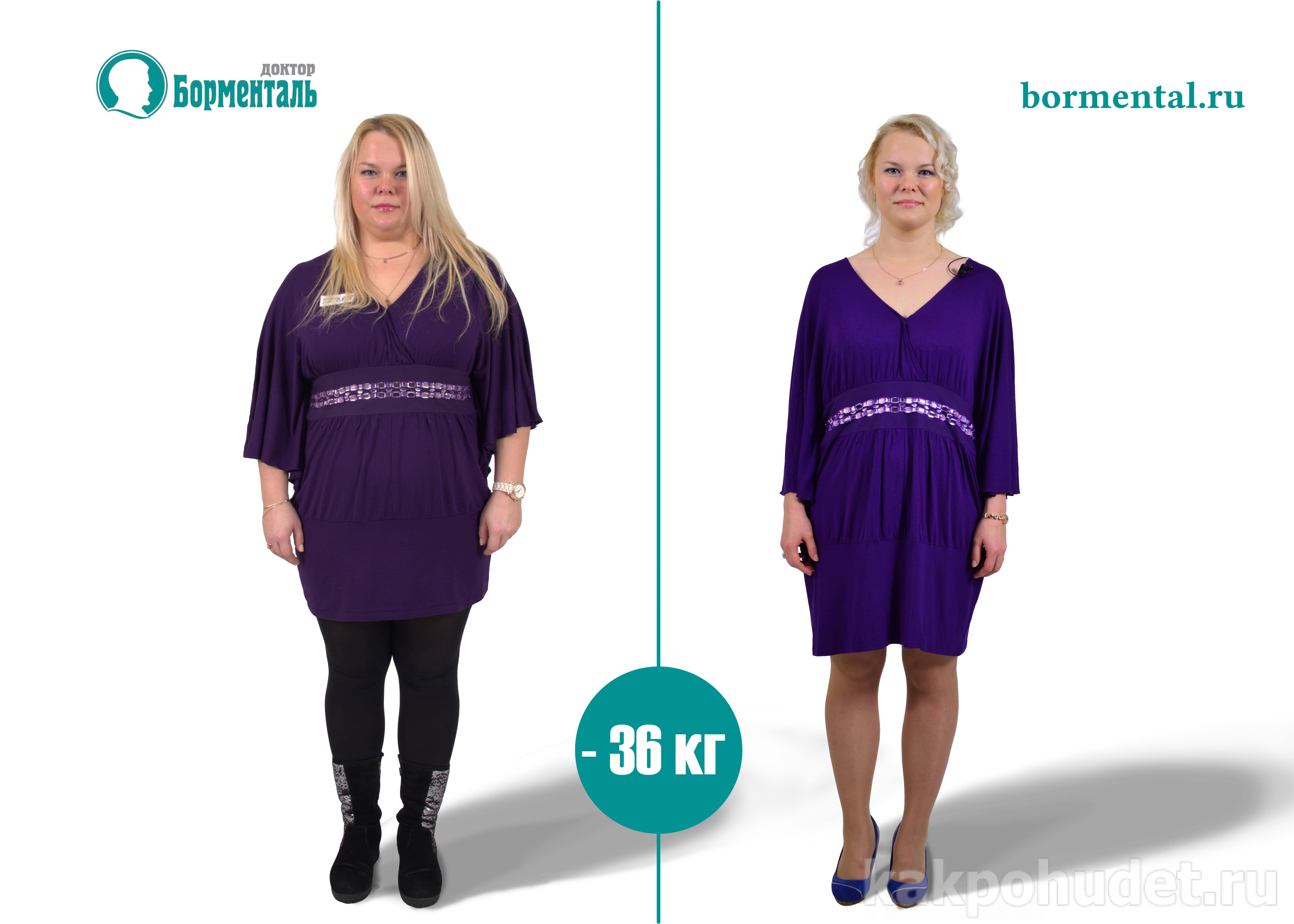 Девушка похудела на 43 кг и стала красоткой!