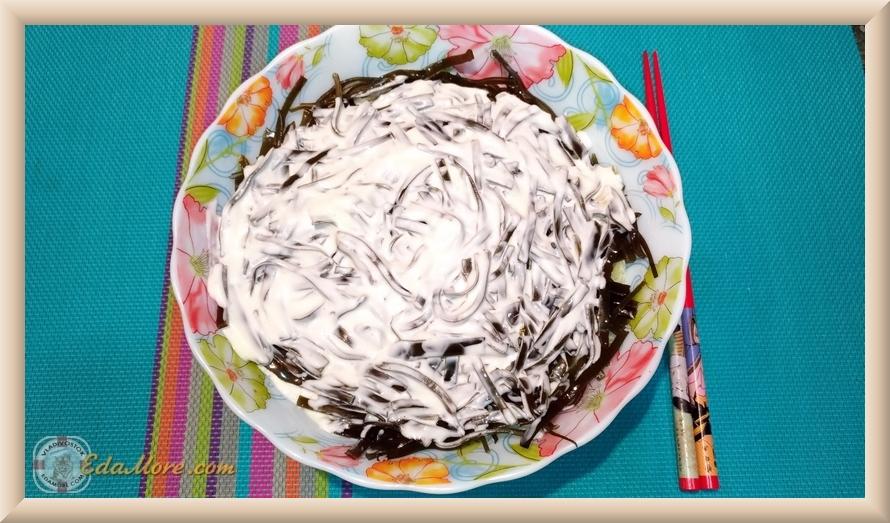 Салат со скумбрией слоеный